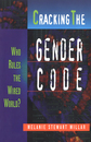 1998 cracking the gender code cvr